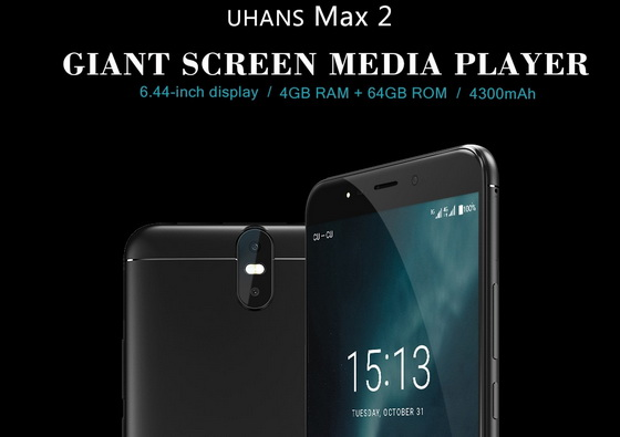 download android 7 0 firmware for uhans max 2 smartphone china gadgets reviews. Black Bedroom Furniture Sets. Home Design Ideas