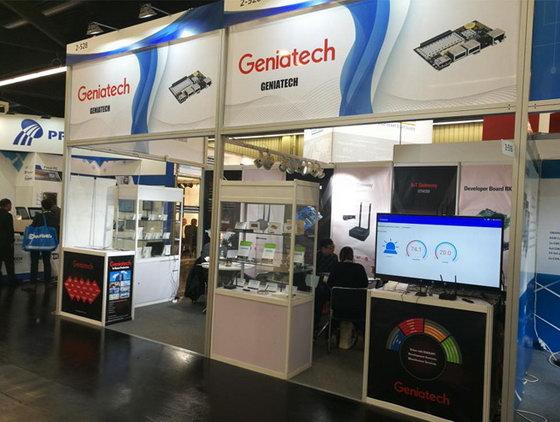 Shenzhen Geniatech attends Embedded World 2018 Exhibition