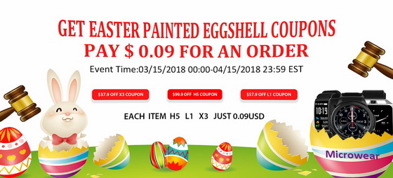 Painted Eggshell Coupons