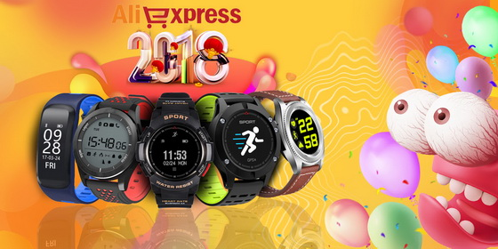 Aliexpress Anniversary Sale 2018