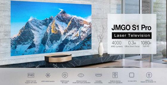 JMGO S1 Pro