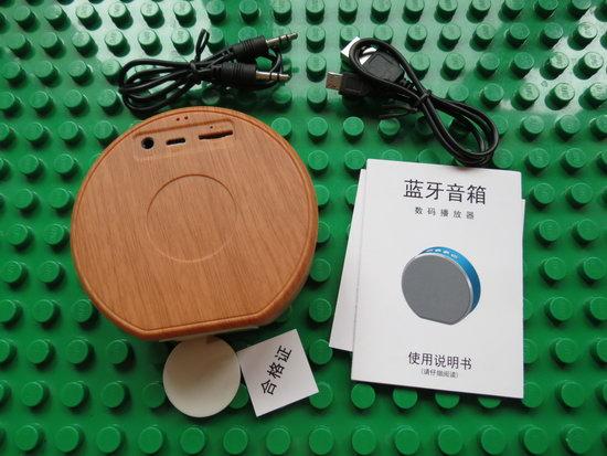 A60 Bluetooth Speaker