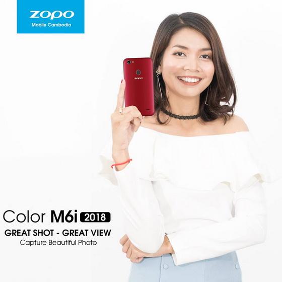 Zopo Color M6i