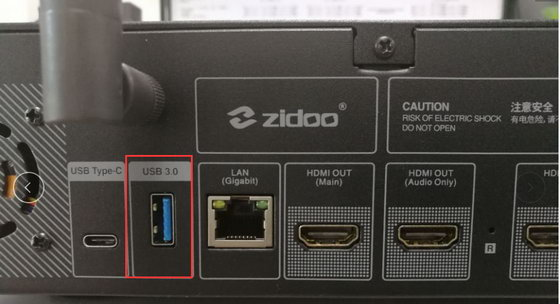 Download Android stock firmware v1 2 20 for Zidoo X20 TV Box