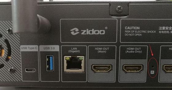 Zidoo X20
