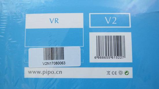 PiPO V2
