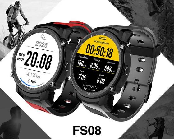 Download stock firmware for KingWear FS08 Smartwatch - China