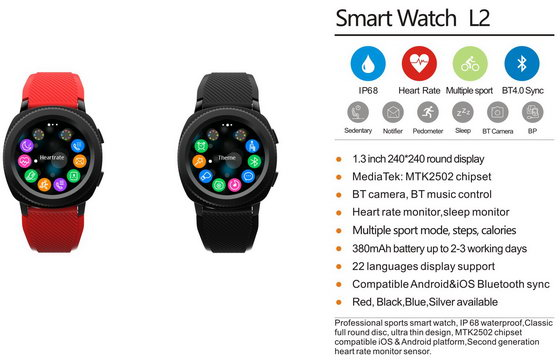 New Arrival Microwear L2 Sports Smart Watch - China Gadgets Reviews