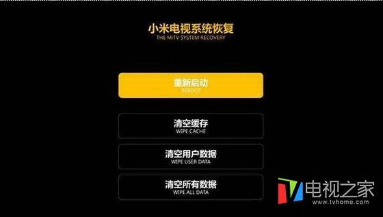 """Download latest OTA Updates for Xiaomi Mi TV 4A 32"""" L32M5-AZ - China"""