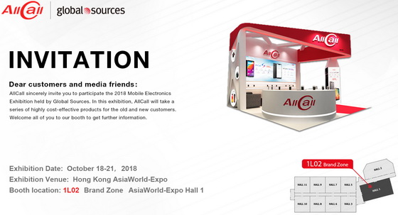 2018 HK Mobile Electronics Exhibition
