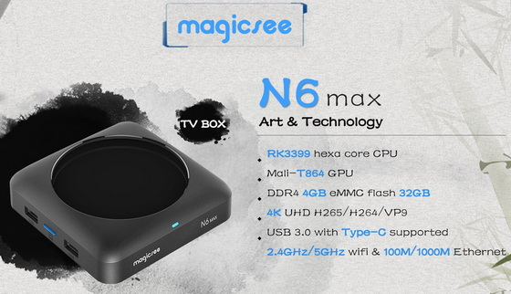 Download Android 7 1 2 stock firmware for MAGICSEE N6 Max TV Box