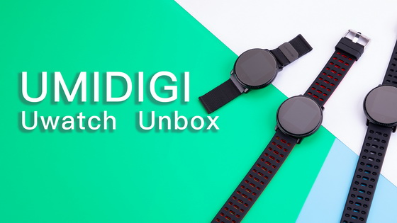 UMIDIGI Uwatch Presale