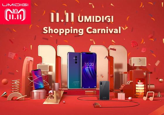 UMIDIGI 11.11 Shopping Carnival
