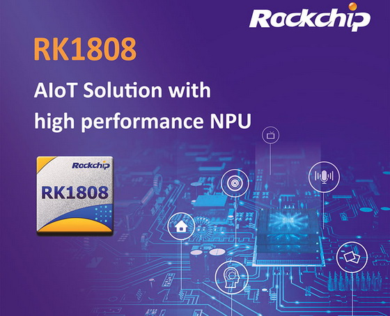 RK1808