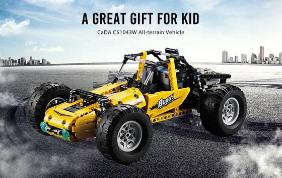 CaDA C51043W
