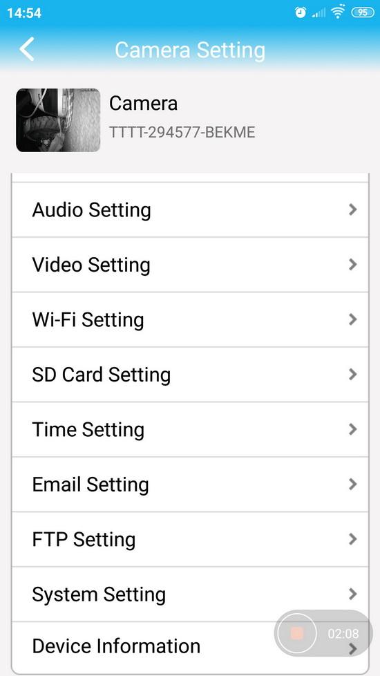 Smart WiFi IP Camera