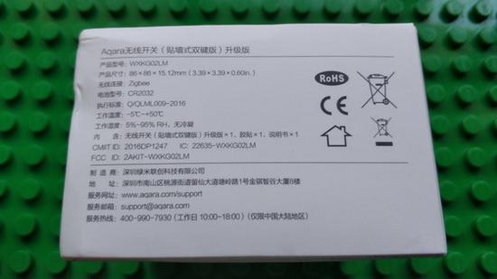 Xiaomi WXKG02LM