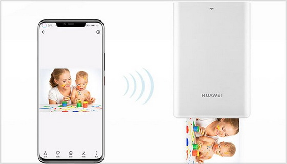 Huawei AR