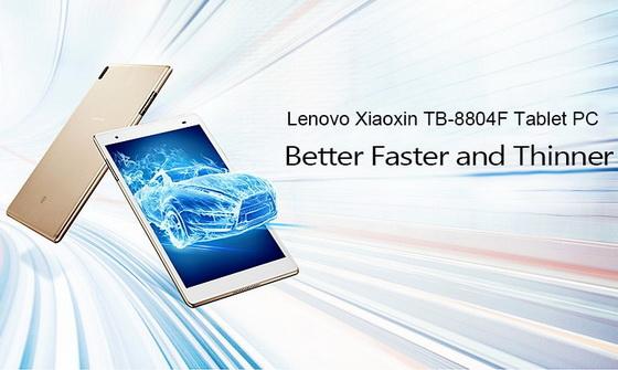 Lenovo Xiaoxin TB-8804F