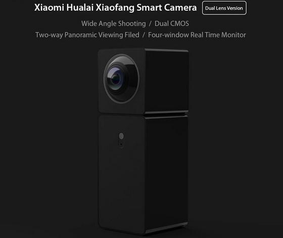 Xiaomi xiaofang firmware update