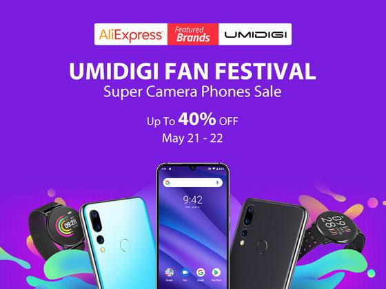 UMIDIGI Fan Festival
