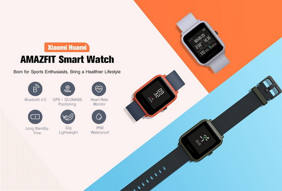 Xiaomi AMAZFIT