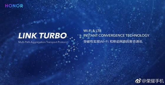 Link Turbo