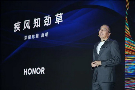 Huawei Honor Smart TV