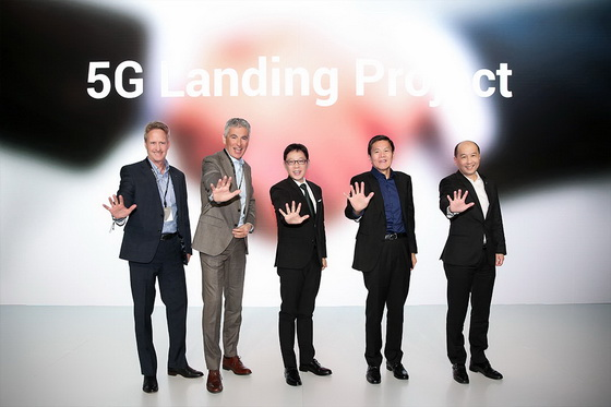 5G-Ready