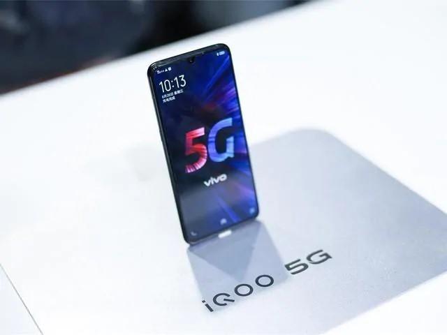 iQOO 5G