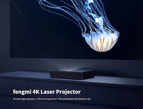Fengmi 4K Laser Projector