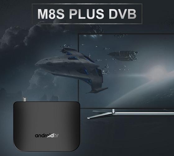 Mecool M8S Plus DVB