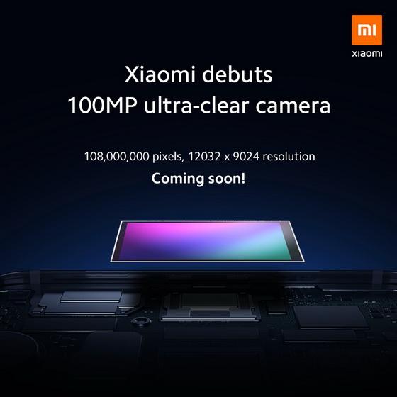 100MP camera sensor