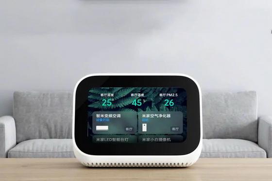 Xiaomi Xiao