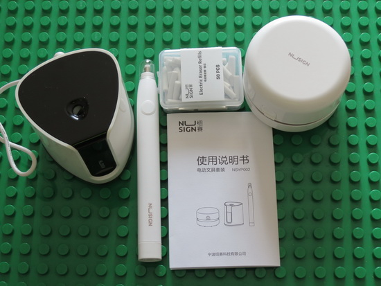 Xiaomi Youpin NSYP002 Nusign