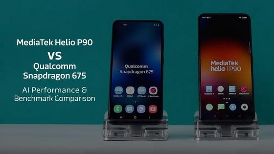 MediaTek Helio P90 vs SD675
