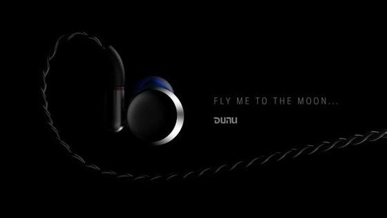 Dunu Luna