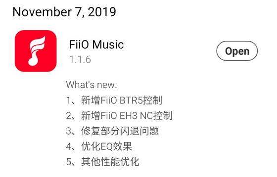 FiiO Music App
