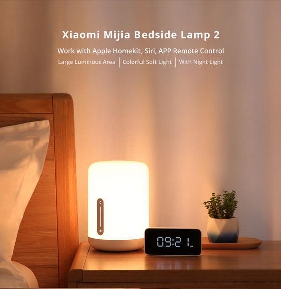 Xiaomi Mijia Bedside Lamp 2