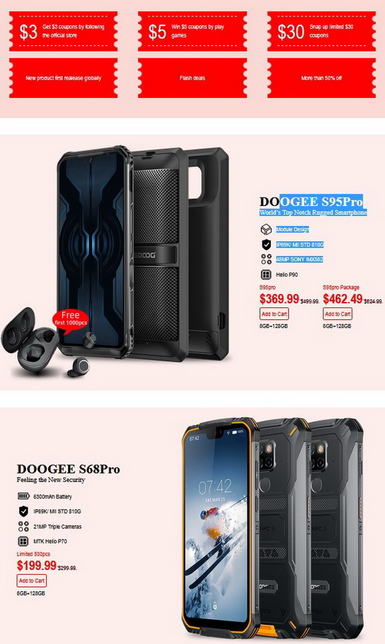 Doogee Official Store