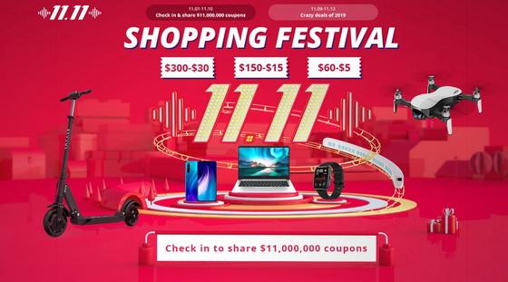 11.11 Shopping Festival 2019