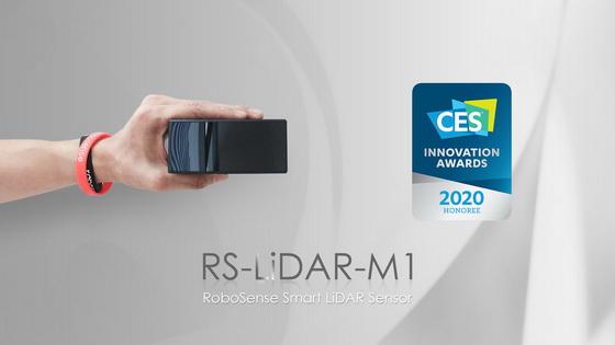 Smart LiDAR Sensor