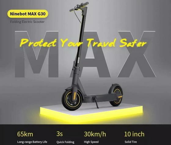 Ninebot Max G30