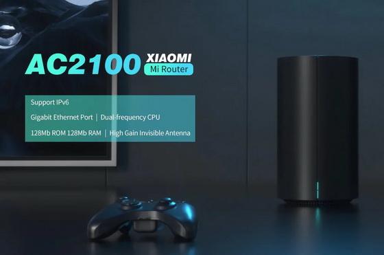 Xiaomi AC2100 Mi Router