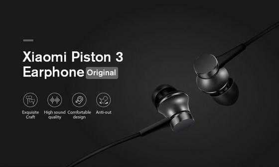 Xiaomi Piston