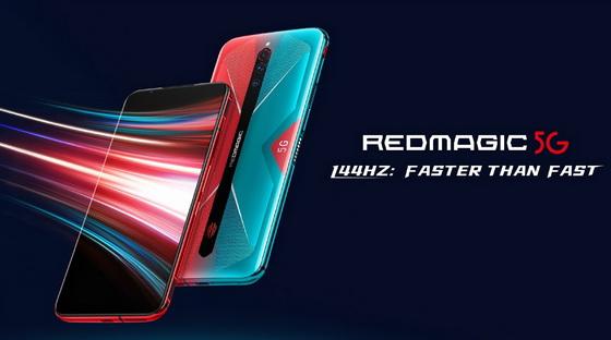 RedMagic 5G