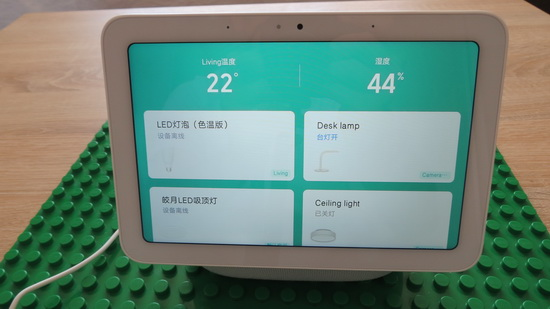 Xiaomi X08A
