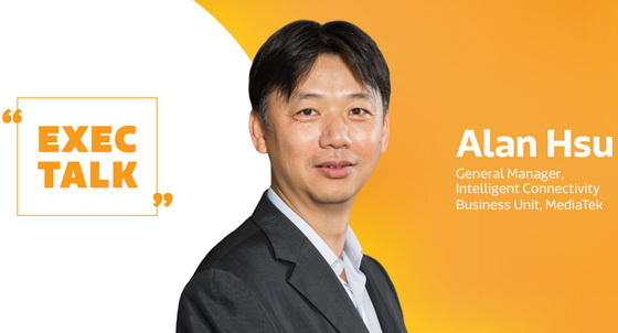 Alan Hsu