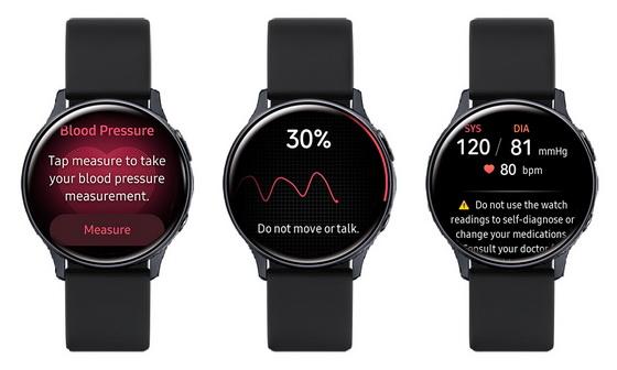 Samsung Health Monitor