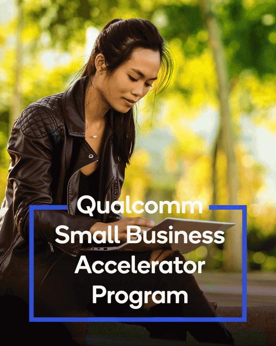 Small Business Accelerator Program